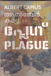 Thumbnail image of Book Plague