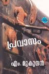 Thumbnail image of Book Pravasam
