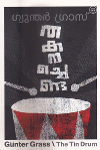 Thumbnail image of Book തകരച്ചെണ്ട