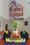 Veedu Paniyan 50 and Planukal