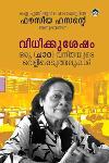 Thumbnail image of Book Vidhikkushesham Oru-chara-vanithayude Velipeduthalukal