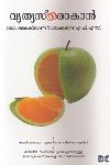 Thumbnail image of Book Vyathyastharakan