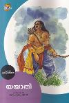 Thumbnail image of Book Yayathi