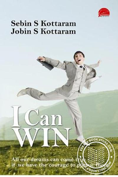Cover Image of Book I Can Win