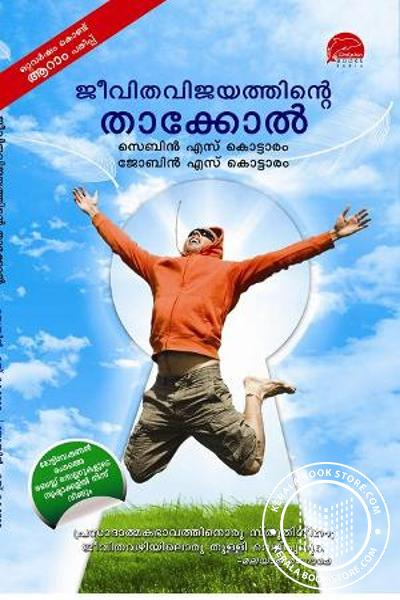 Cover Image of Book Jeevitha Vijayathinte Thaakkol
