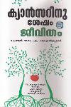 Thumbnail image of Book Cancerinu Shesham Jeevitham