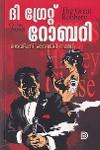 Thumbnail image of Book ദി ഗ്രേറ്റ് റോബേരി