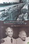 Thumbnail image of Book India Vibhajanathilekku Orethinottam
