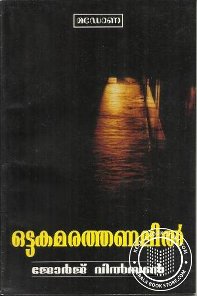 Cover Image of Book Ottakamarathanalil