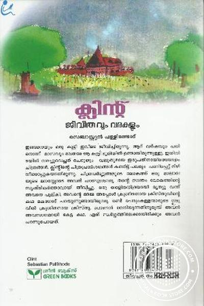 back image of Clint Jeevithavum Varakalum