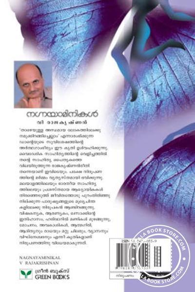 back image of Nagnayaminikal