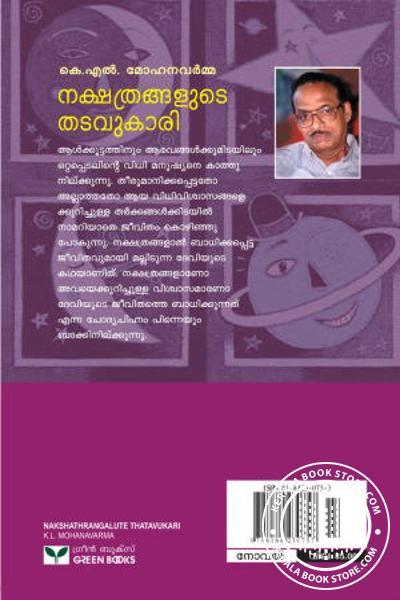 back image of Nakshathrangalude Thadavukari