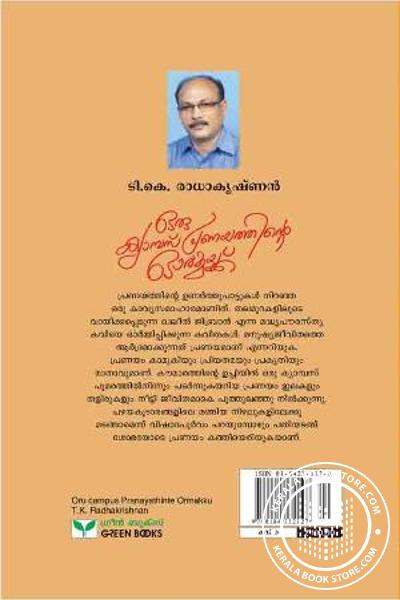 back image of Oru Campus Pranayathinte Ormakku