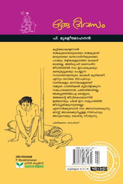 back image of Oru Divasam