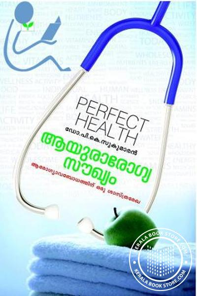 Cover Image of Book Aayurarogyasoukhyam