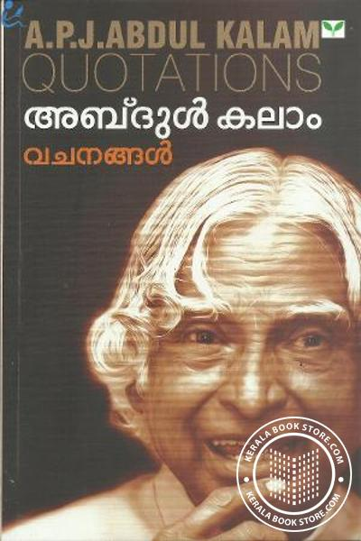 Cover Image of Book Abdul Kalam Vachanngal