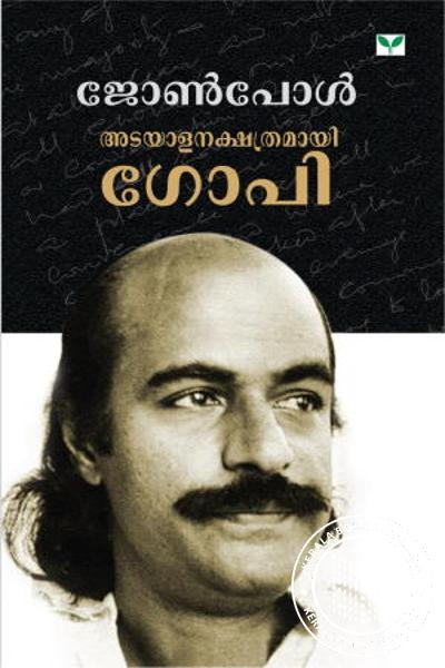 Cover Image of Book Adayalanakshathramayi Gopi