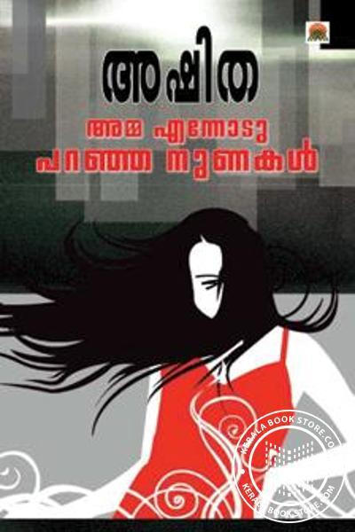 Image of Book Amma Ennod Paranja Nunakal