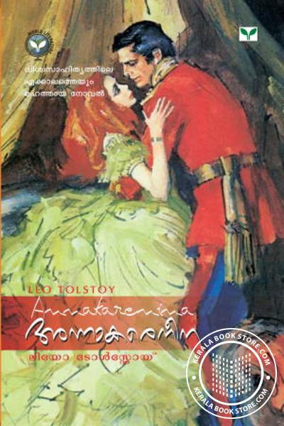 Image of Book Anna Karenina