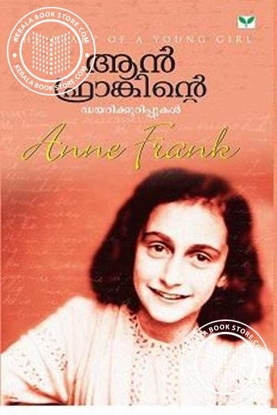 Cover Image of Book Anne Frankinte Dairy Kurippukal