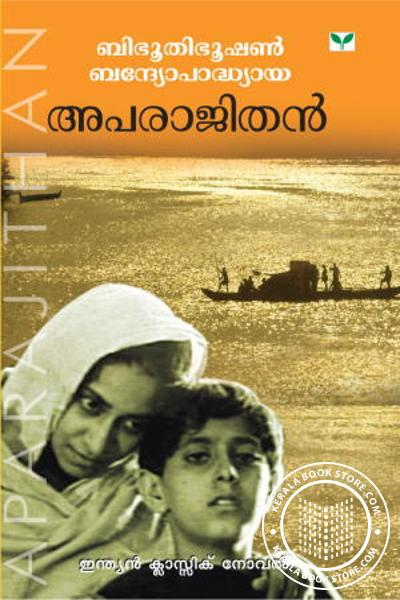 Cover Image of Book Aparajithan