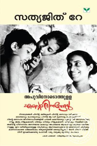 Cover Image of Book Apuvinodothulla Ente Dinangal