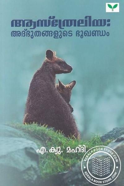Cover Image of Book Australiya Albhuthangalude Bhookhandam