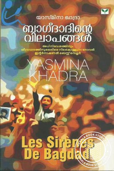 Cover Image of Book Bagdadinte Vilapangal