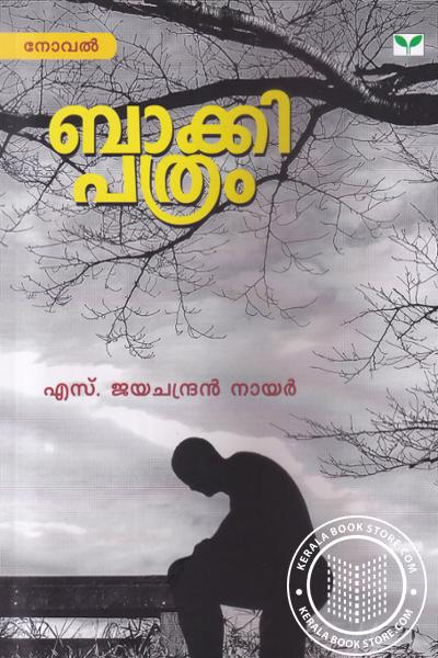 Cover Image of Book Bakkipathram
