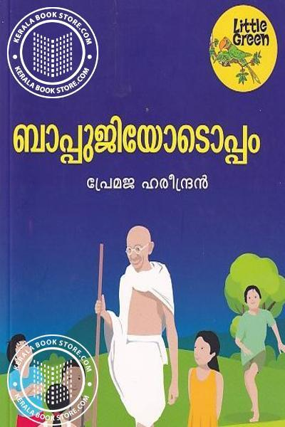 Cover Image of Book Bappujiyodoppam
