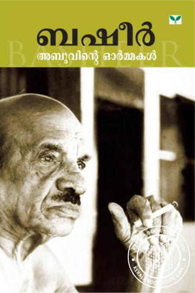 Cover Image of Book Basheer Abuvinte Ormakal