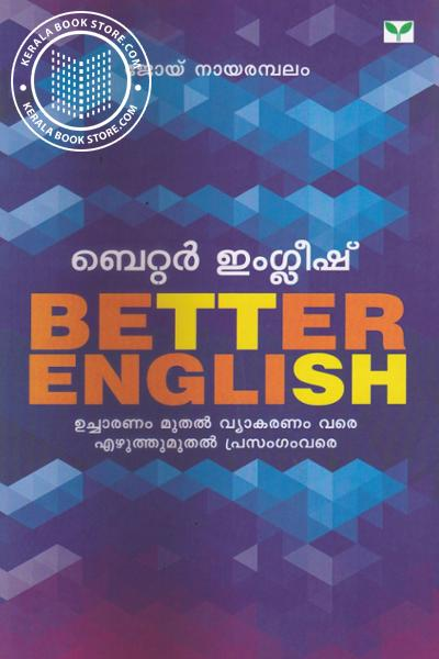 Cover Image of Book Better English