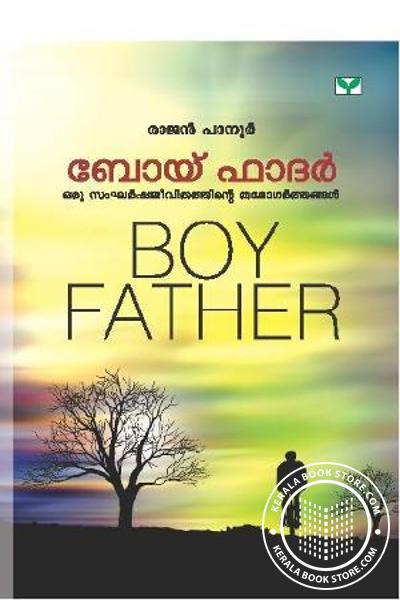 Cover Image of Book Boy Father