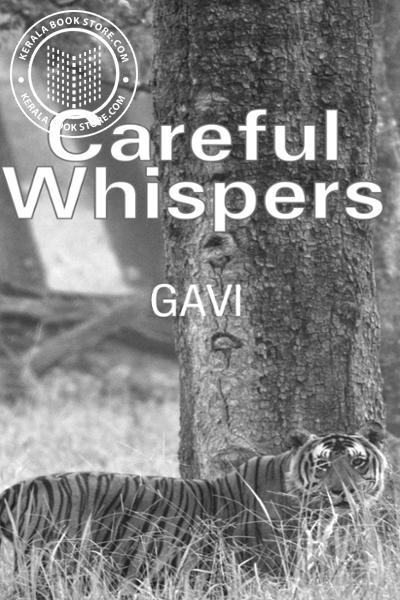 Cover Image of Book Careful whispers