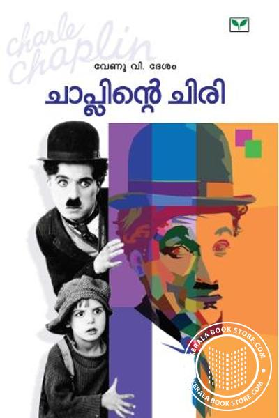 Cover Image of Book Chaplinte Chiri