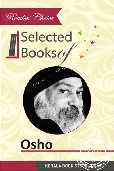 Cover Image of Book Collections of Osho