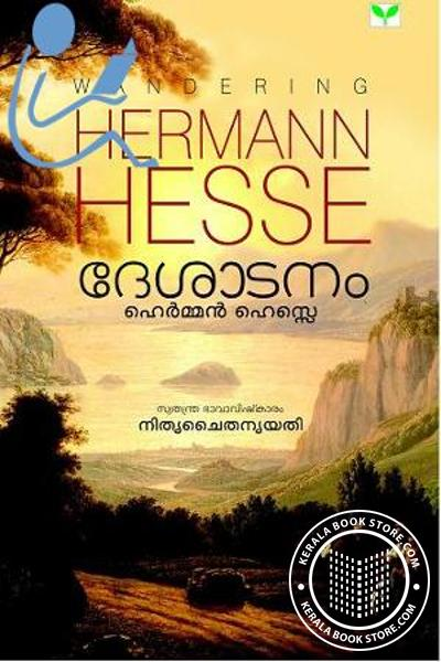 Cover Image of Book Desatanam