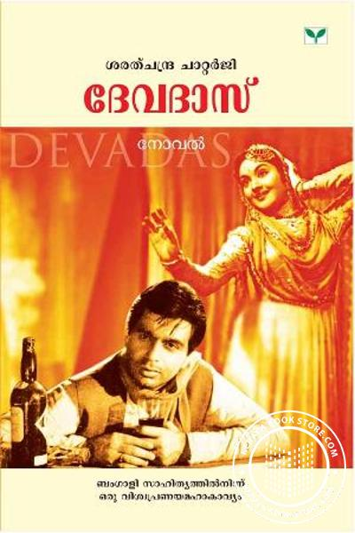 Cover Image of Book Devadas