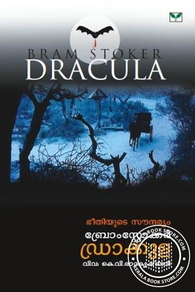 Cover Image of Book Dracula