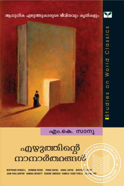 Cover Image of Book Ezhuthinte Nanarthangal
