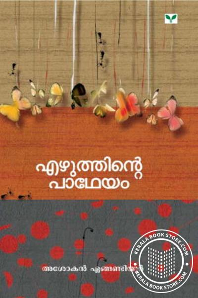 Cover Image of Book Ezhuthinte Padheyam