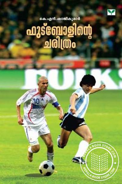 Cover Image of Book Footballinte Charithram