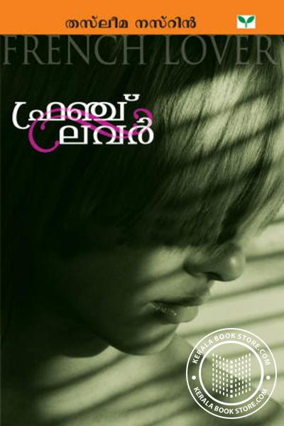Cover Image of Book French Lover