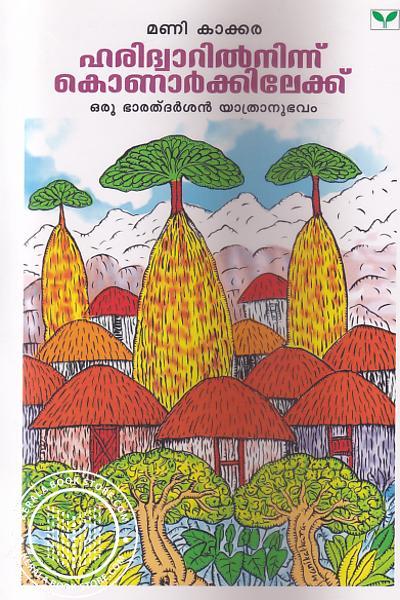 Image of Book Haridwarilninnu Konarkkilekku