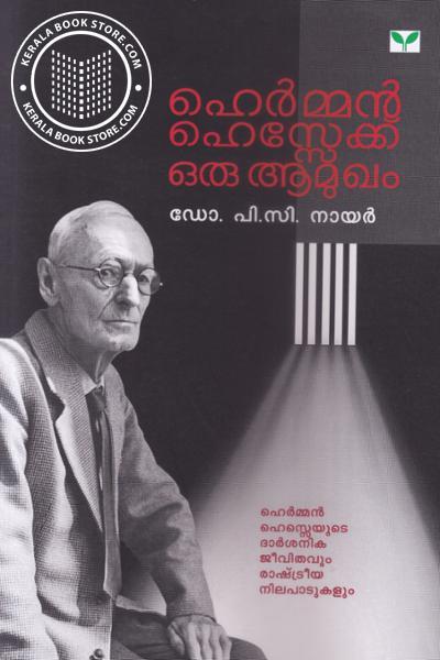 Image of Book Herman Hessekku Oru Amukham