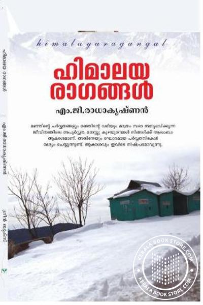 Cover Image of Book Himalaya Ragangal