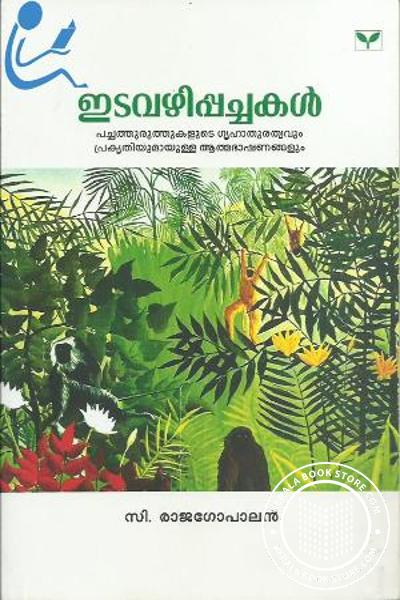 Cover Image of Book IDAVAZHIPACHAKAL
