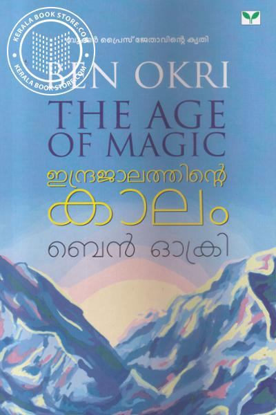 Cover Image of Book Indrajalathinte Kaalam