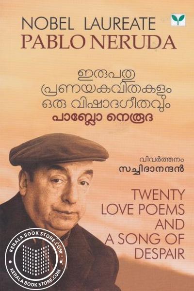 Cover Image of Book Irupathu Pranayakavithakalum Oru Vishasageethavum