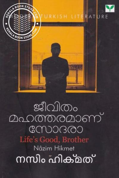 Image of Book Jeevitham Mahatharamanu Sodara